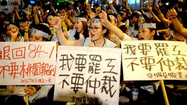 参与罢工的华航空服员在华航总部外集会(23/6/2016)