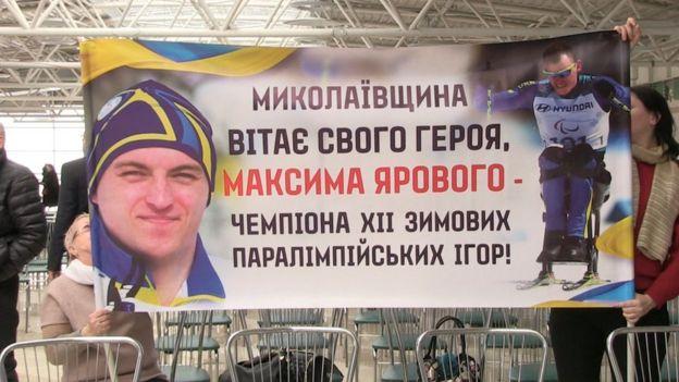 Максим Яровий