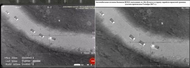 Bilgisayar oyunu görüntüsü (solda) ve Rusya Savunma Bakanlığı'nın paylaştığı görsel (sağda)