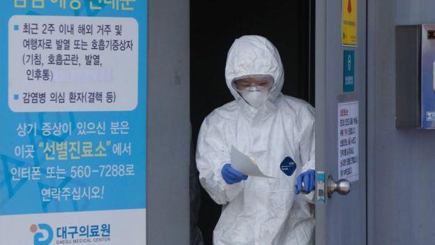 Nhân viên bệnh viện ở Daego