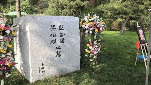 Ngôi mộ ông Triệu Tử Dương, người bị loại ra khỏi lịch sử Trung Quốc