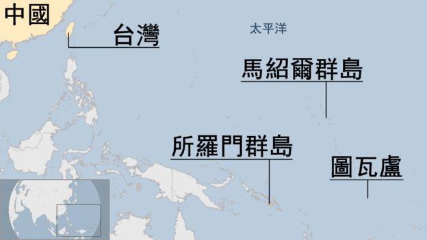 蔡英文出訪台灣三個位於太平洋的邦交國。