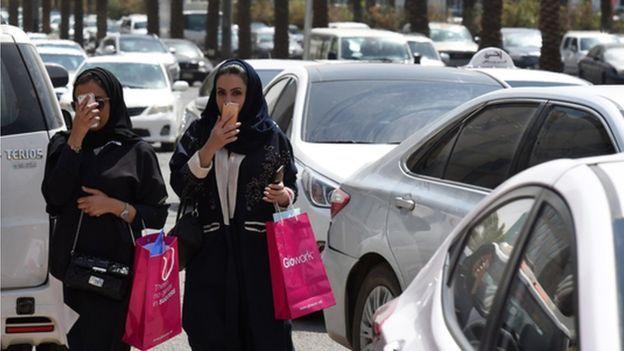 سعودی خواتین