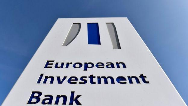 بانک سرمایهگذاری اروپا بازوی مالی اتحادیه اروپاست