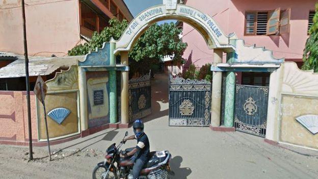 இலங்கை இந்து கல்லூரி