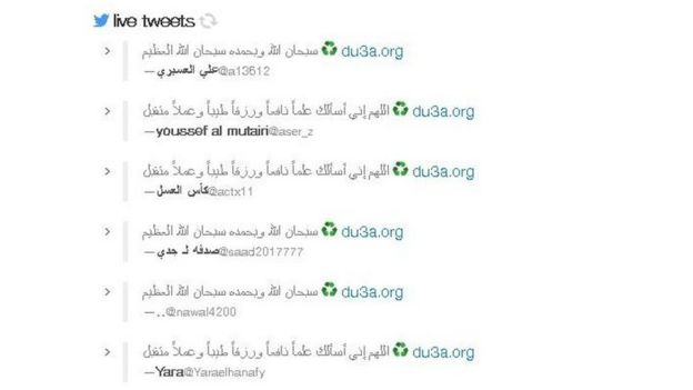A series of tweets in Arabic using the recycling emoji