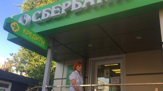 """Филиал """"Сбербанка"""" в Приднестровье"""