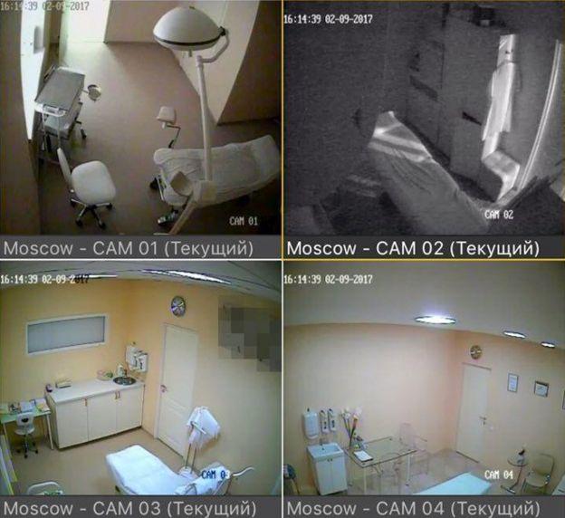 Скрытая видео камера в кабинете косметолога