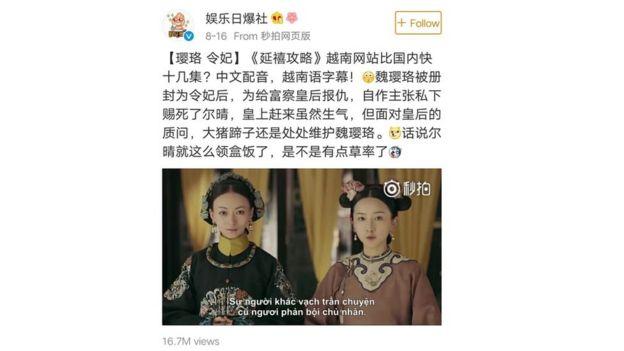 """Nhiều fan người TQ phải vào các website phim """"lậu"""" để theo dõi Diên Hy công lược"""