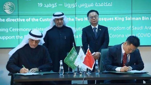 沙特和中國