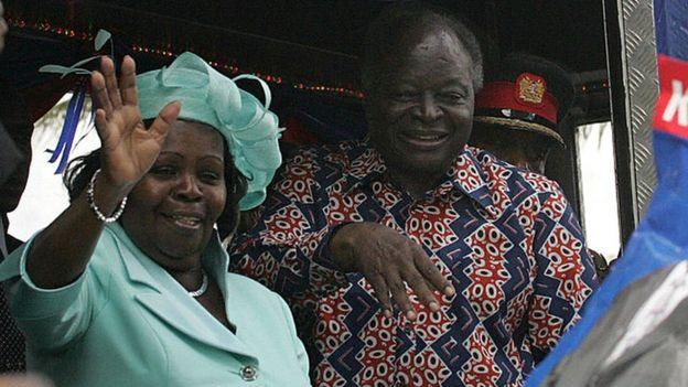 Mwai kibaki wife sexual dysfunction