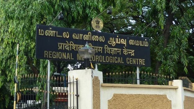 சென்னை வானிலை ஆய்வு மையத்துக்கு உலக அங்கீகாரம்