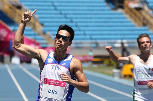 台北世大運許多項目開始有人追逐。