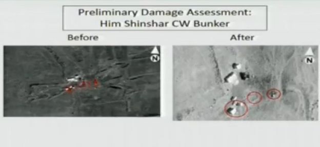 Preliminary US Department of Defense damage assessment of US-led strike on Him Shinshar chemical weapons bunker (14 April 2018)