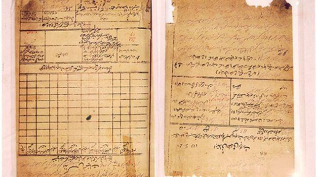 असेंबली बम केस में भगत सिंह के खिलाफ उर्दू में लिखा गया एफआईआर