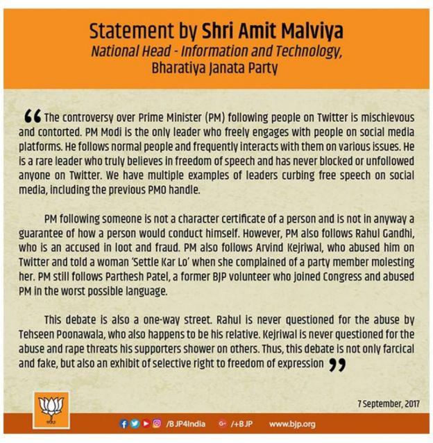 BJP IT cell statement