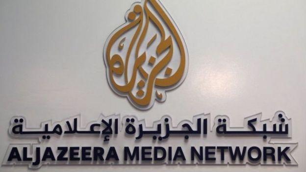 شبكة الجزيرة القطرية
