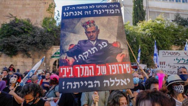 Protesta contra Netanyahu en Israel