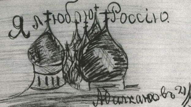 рисунок школьника