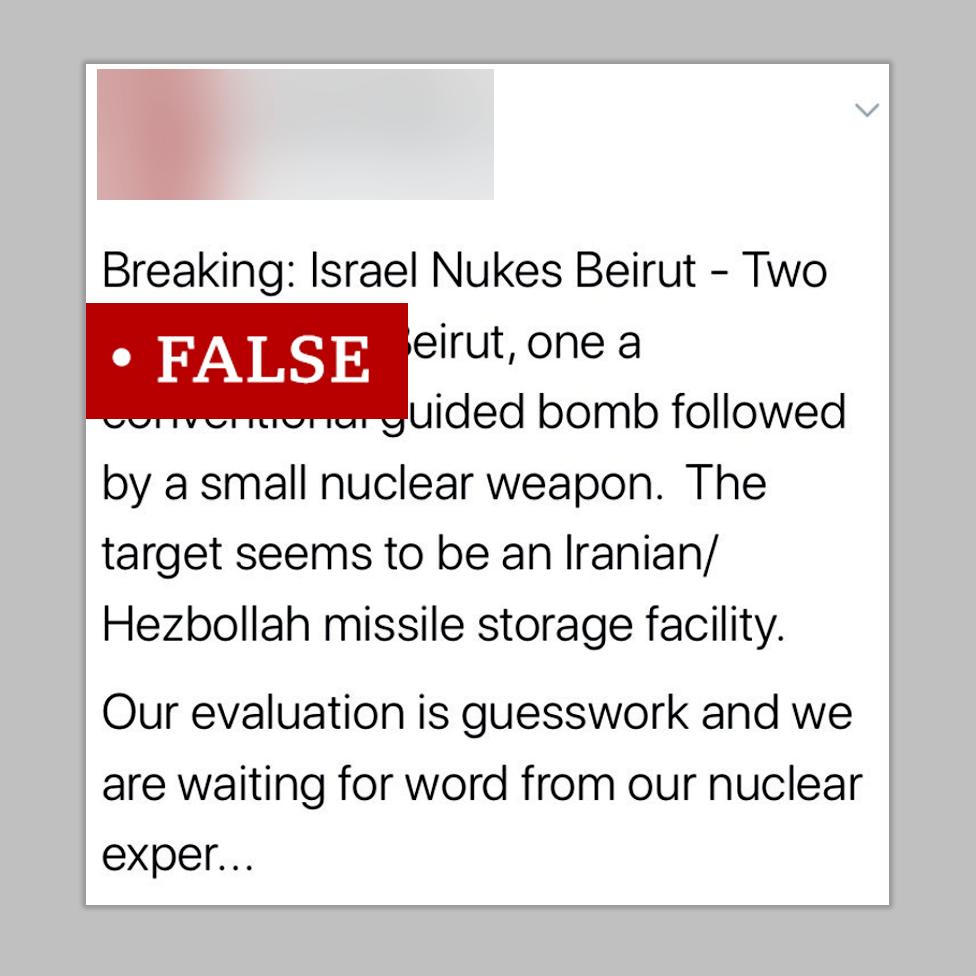 Некоторые ошибочно утверждали, что взрыв произошел из-за ракеты