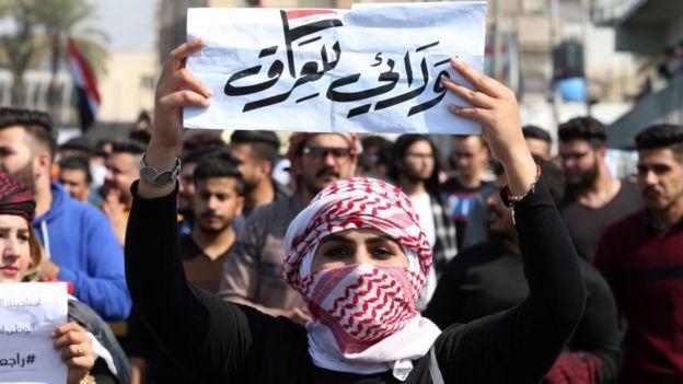 طلاب في مظاهرة الأحد 23 فبراير أمام وزارة التعليم العالي