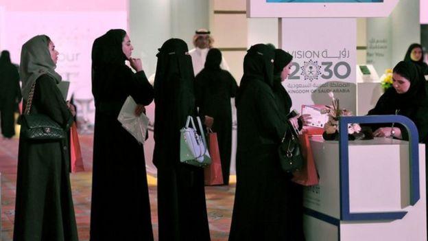 Matan Saudiyya