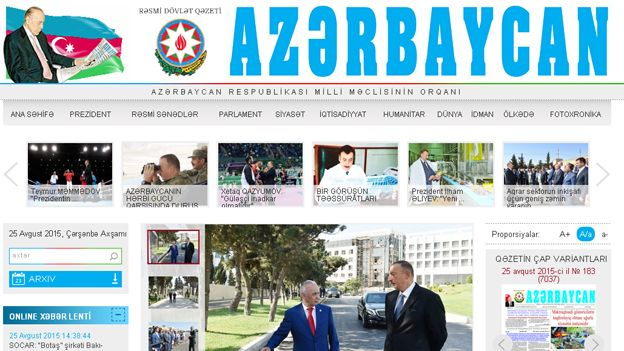 Website of government newspaper