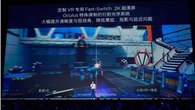 2018年5月,小米在深圳設立旗艦店。