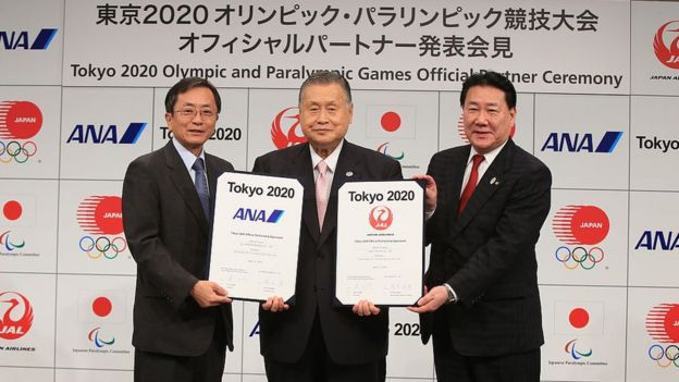 JAL And ANA Join Tokyo 2020 Gold Partners