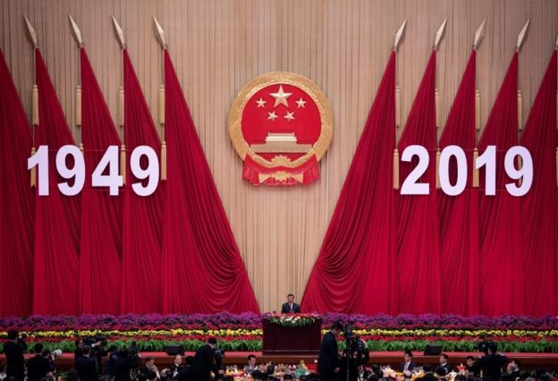 习近平出席中共建政70周年活动
