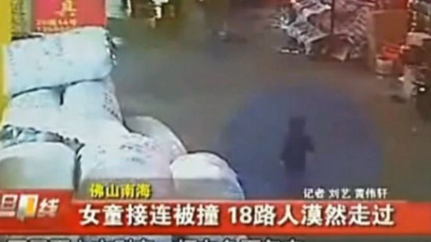 Wang Yue pictured on CCTV before being struck by a vehicle