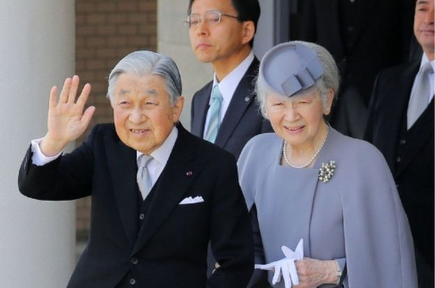 Image result for emperor of japan
