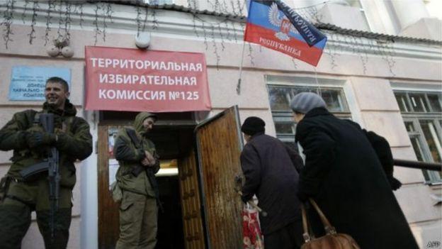 """Вибори в """"ДНР"""""""