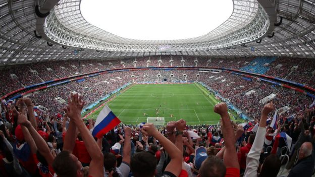 Rusia celebra su primer gol de la Copa del Mundo.