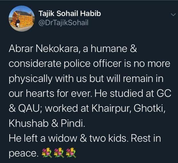 پولیس افسر