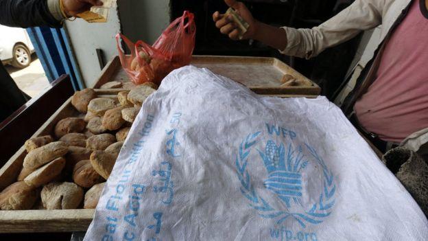 سازمان ملل بخشی از برنامه توزیع کمکهای غذایی در یمن را تعلیق کرد