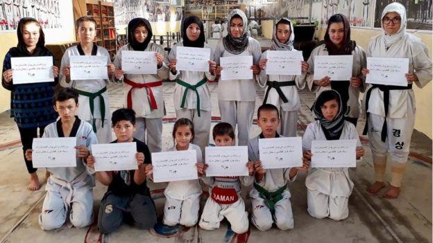 ورزش افغانستان
