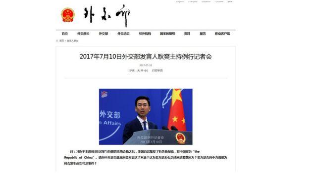 中国外交部网站上刊登发言人回答的问题内容。