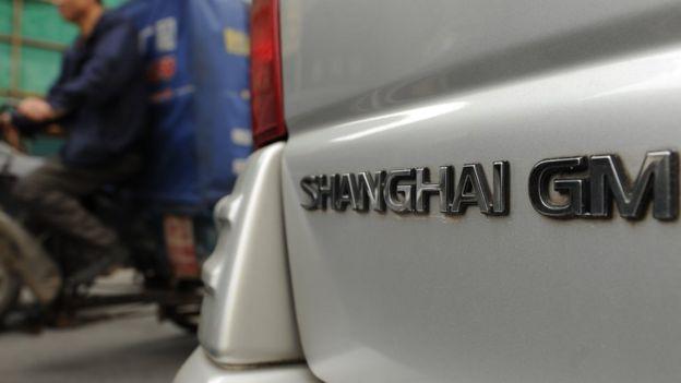 Auto de GM en China