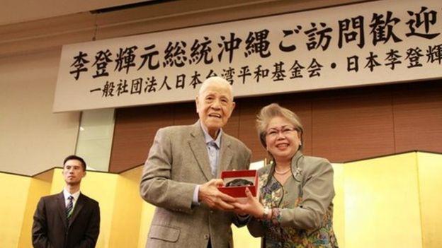 李登輝2018年出席沖繩的日台和平基金會晚宴。