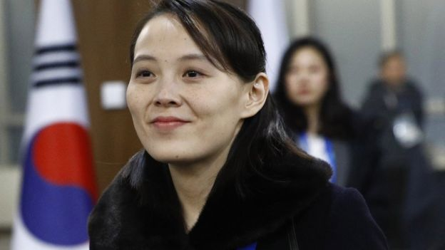 Kim Yo-jong at the Pyeongchang Olympics