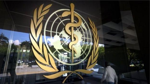 مقر منظمة الصحة العالمية في جنيف بسويسرا
