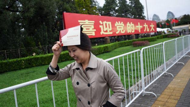 10月17日的北京