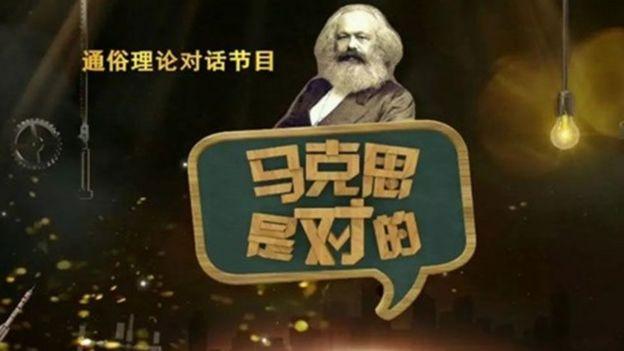 新華社播出通俗對話片