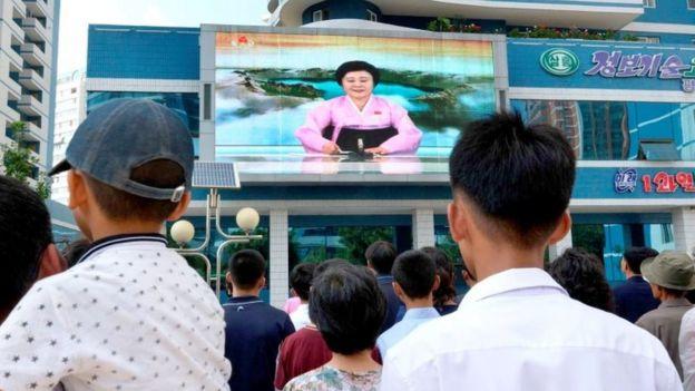 Anuncio en la TV norcoreana