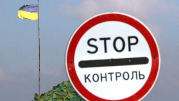 Señal y bandera de Ucrania.