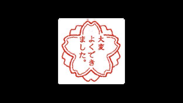 رمز تعبيري زهرة بيضاء