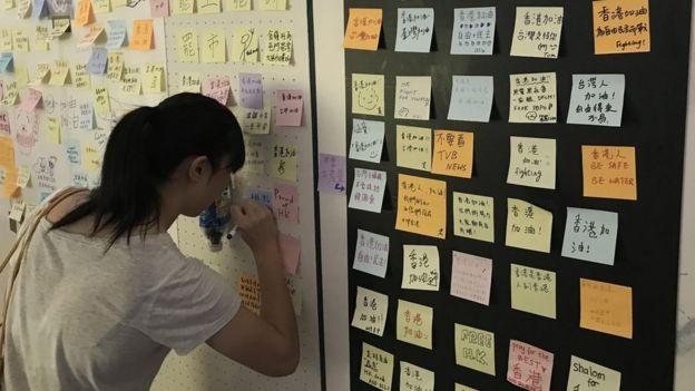 台北连侬墙