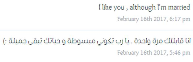 Message from Saraha: I like you, although I'm married