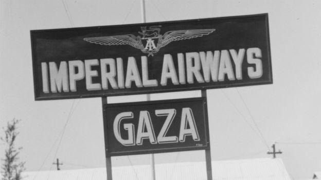 غزة - فلسطين تحت الاحتلال البريطاني